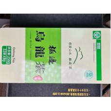 Чай улун Дун Дин /Dong Ding/ Юннань ААА